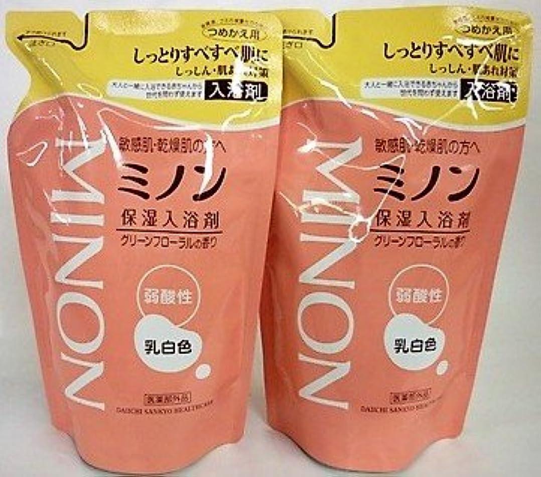 参照する緩める患者[2個セット]ミノン 薬用保湿入浴剤 詰替 400mL入り×2個