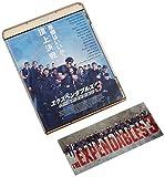 エクスペンダブルズ3 ワールドミッション[Blu-ray/ブルーレイ]