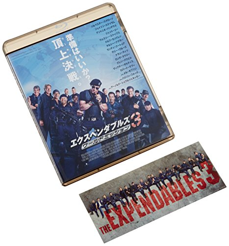 エクスペンダブルズ3 ワールドミッション [Blu-ray]の詳細を見る