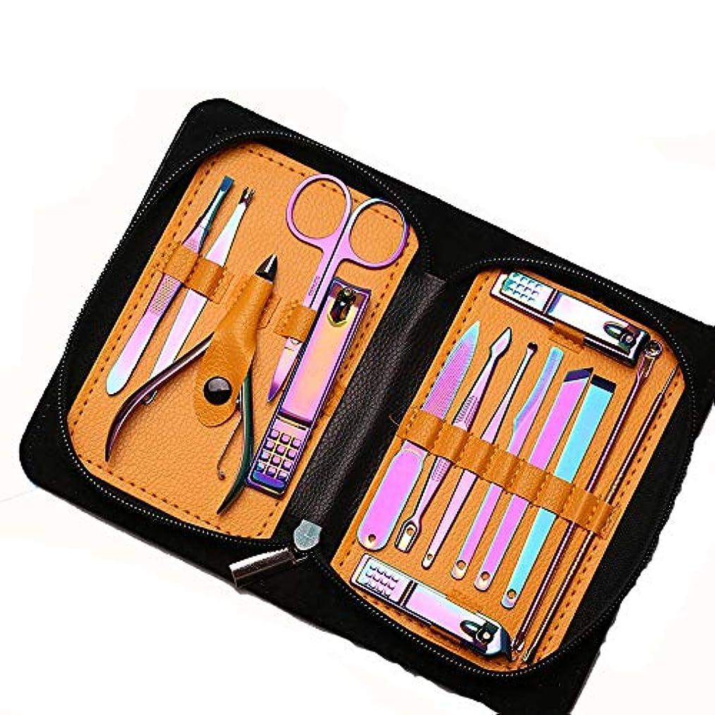 科学的急いでニンニクマニキュアセット 爪切りセット爪切りセット15個セットマニキュアセット美容爪セット トラベル&グルーミングキット