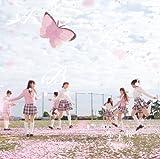 桜の木になろう 【劇場盤】