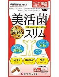 美活菌スリム341mg×60球 ×5