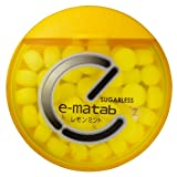 UHAピピン e-matab(容器) レモンミント 10g×12個