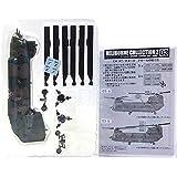 【3B】 【小箱欠品】 エフトイズ 1/144 ヘリボーンコレクション Vol.2 CH-47 チヌーク 陸上自衛隊仕様 単品