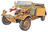 プラッツ 1/35 第二次世界大戦 ドイツキューベルワーゲン野戦救急車タイプ プラモデル DR6336