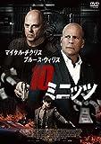10ミニッツ[DVD]