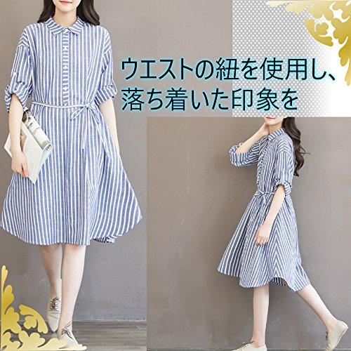 (Miwoluna)マタニティシャツワンピースシャツワンピストライプ綺麗なブルーホワイトゆったり着れるウエスト縛り可能(L)