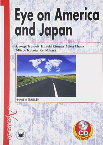Eye on America and Japan―そのまま日米比較