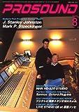 PRO SOUND (プロサウンド) 2008年 08月号 [雑誌]