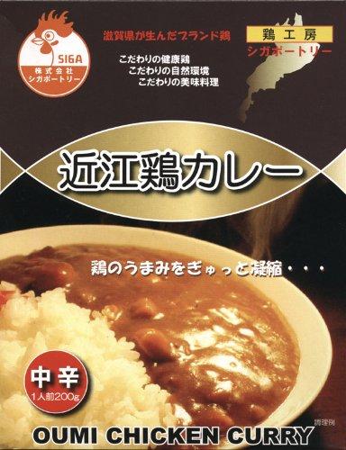 近江鶏カレー 200g
