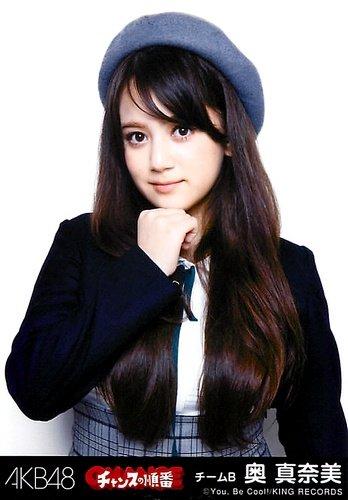AKB48 公式生写真 チャンスの順番 劇場盤 ラブ・ジャンプ Ver. 【奥真奈美】