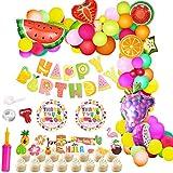 誕生日飾り付け 果物風船  バルーンアーチ HAPPY BIRTHDAYバナー 子供 大人 西瓜 ぶどう パイナップルなどのフルーツ風船 ラテックスバルーン 100日 半歳 1歳誕生日パーティー イベント飾り ノッター チェーン ポンプ付き