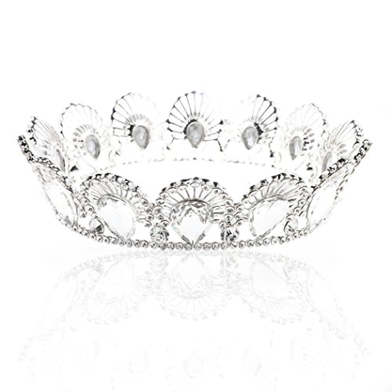 チャレンジリフト内側Yeanティアラ 王冠 おうかん クラウン ヘアアクセサリー ゴールド レディース ガールズ 女性 プリンセス 結婚式 ウェディング 花嫁 披露宴 パーティー (Color-08)
