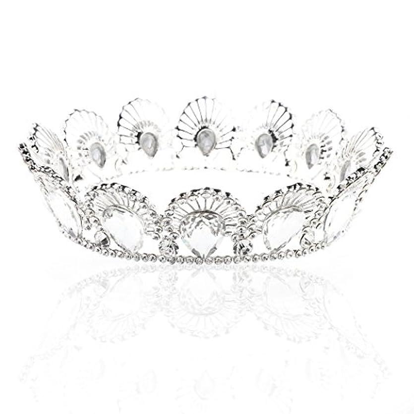 Yeanティアラ 王冠 おうかん クラウン ヘアアクセサリー ゴールド レディース ガールズ 女性 プリンセス 結婚式 ウェディング 花嫁 披露宴 パーティー (Color-08)