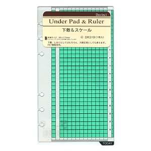 ダヴィンチ バイブルサイズ システム手帳リフィル  下敷き&スケール DR319