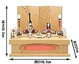 一秀 親王飾り 桃山雛150号 桐収納 木目込人形 H-51 画像
