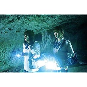 心霊写真部 劇場版 [DVD]