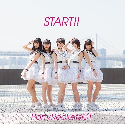 START!!
