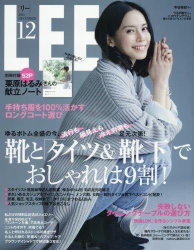 LEE(リー) 2015年 12 月号 [雑誌]の詳細を見る