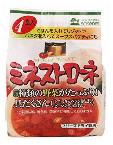 創健社 ミネストローネ 4食入