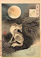 芳年: The Moon On Musashi Plain–From the series One Hundred Aspects of the Moon。Fineアートプリント/ポスター。 84.1cm x 59.4cm 003863