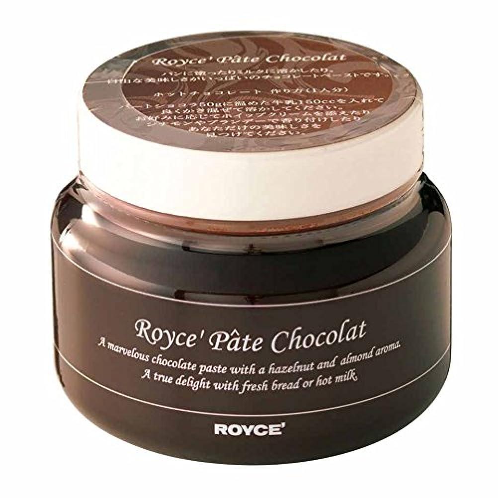 爆発道路を作るプロセスとげRoyce Pate Chocolat(ロイズ パートショコラ) チョコレートペースト