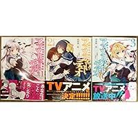 アブソリュート・デュオ [コミック/KADOKAWA] コミック 1-3巻セット
