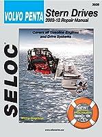 Sierra International Seloc手動18–03608ボルボ/ Pentaスターンドライブ修復2003–2012ガソリンエンジン&ドライブシステム