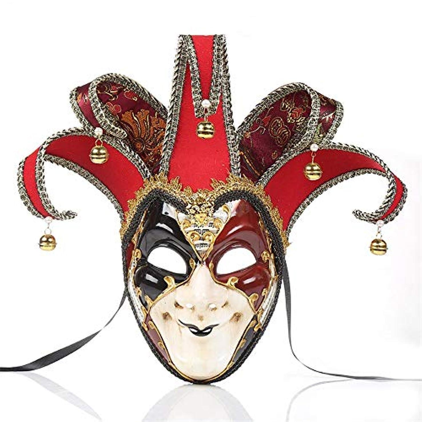 不信なんでも肯定的ダンスマスク ピエロマスクハロウィーンパフォーマンスパフォーマンス仮面舞踏会雰囲気用品祭りロールプレイングプラスチックマスク ホリデーパーティー用品 (色 : 赤, サイズ : 39x33cm)