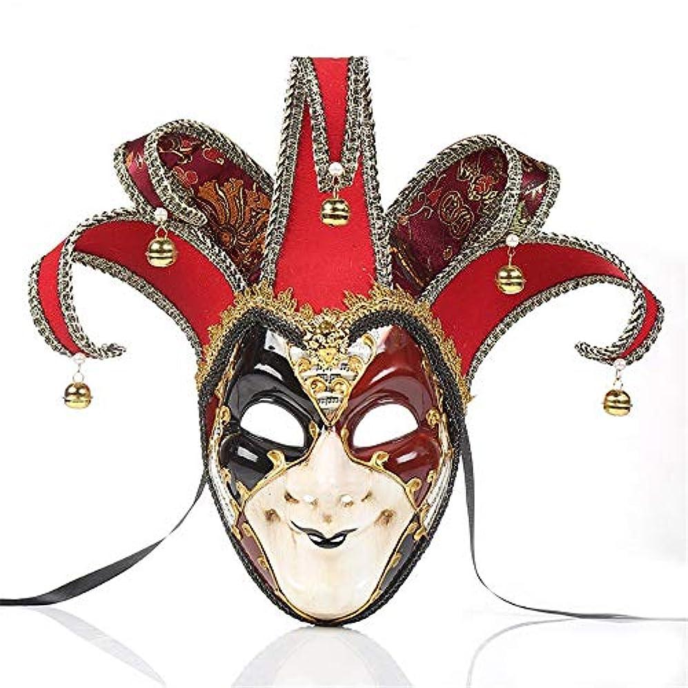 み自殺モンキーダンスマスク ピエロマスクハロウィーンパフォーマンスパフォーマンス仮面舞踏会雰囲気用品祭りロールプレイングプラスチックマスク ホリデーパーティー用品 (色 : 赤, サイズ : 39x33cm)