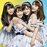 【Amazon.co.jp限定】僕だって泣いちゃうよ(初回限定盤)Type-B(CD+DVD)(生写真付)