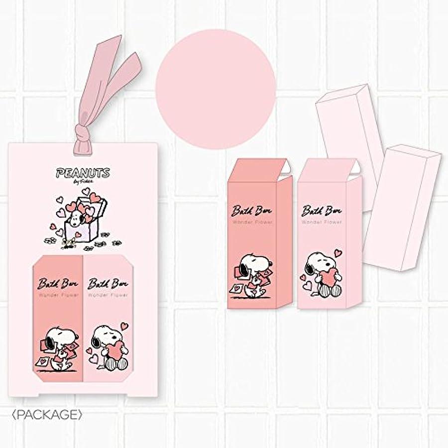 米国根拠ハードリング【スヌーピー】バスバーセット/BATH BAR SET(ピンク)[045307]
