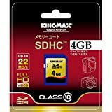KM-SDHC10X4G [4GB]