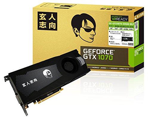 玄人志向 ビデオカードGEFORCE GTX 1070搭載 コストダウンモデル GF-GTX1070-E8GB/BLF