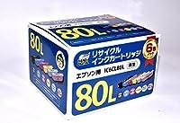 エプソン RE-IC6CL80LD BK/C/M/Y/LC/LM対応 日本ナノディジタル リサイクルインク RE-IC6CL80LD 日本製インク