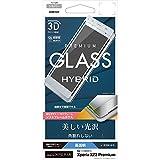 ラスタバナナ Xperia XZ2 Premium SO-04K SOV38 フィルム 曲面保護 強化ガラス 高光沢 3Dソフトフレーム 角割れしない シルバー エクスペリア XZ2 プレミアム 液晶保護フィルム SG1081XZ2P