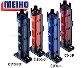 MEIHO(メイホウ) ロッドスタンド BM-250Light