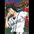 ラストイニング(30) (ビッグコミックス)