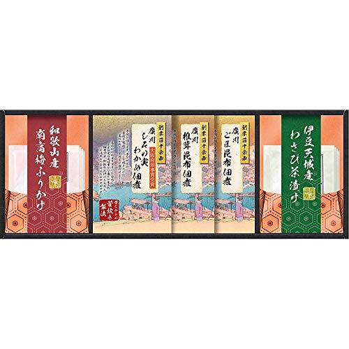 ( 匠や本舗 ) 創業百十余年 大阪 廣川昆布とこだわり産地のお茶漬け・ふりかけ ( 700-5602r )