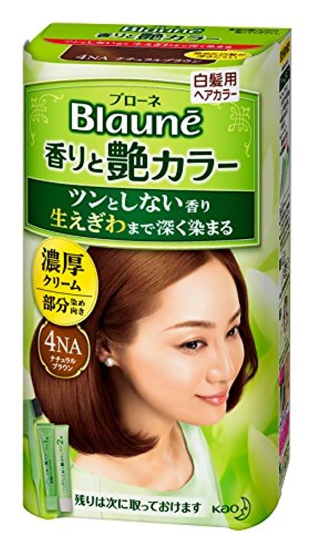 ブローネ 香りと艶カラークリーム 4NA 80g [医薬部外品]