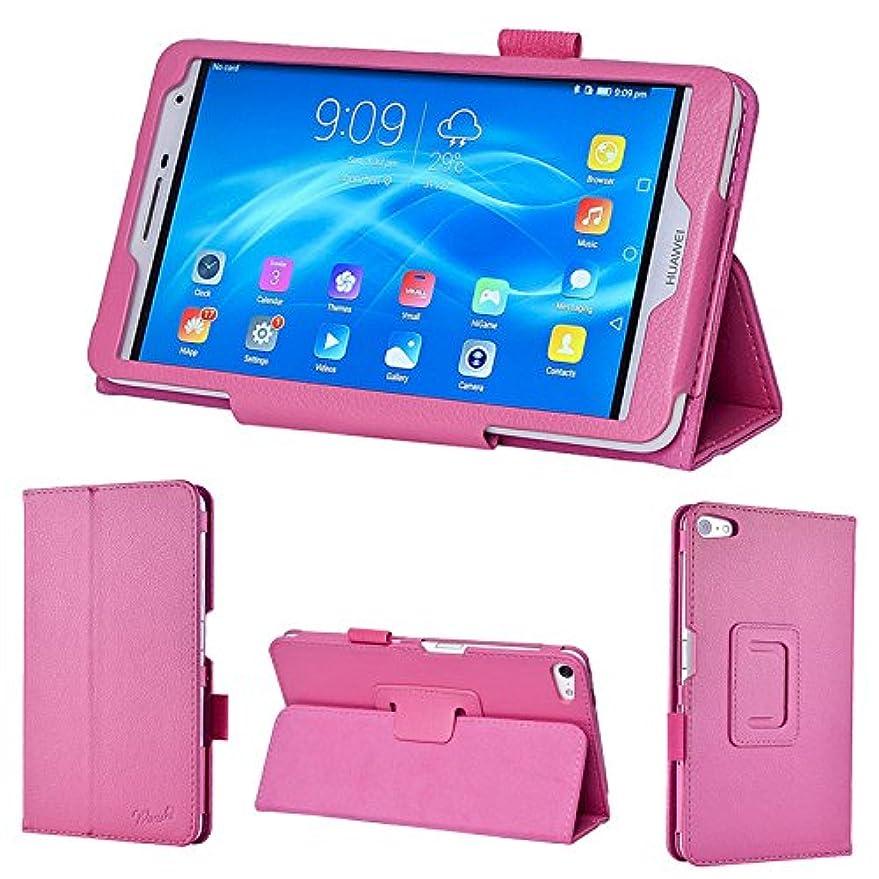 ポイントハブ発生するwisers 保護フィルム?タッチペン付 Huawei MediaPad T2 7.0 Pro 7インチ タブレット 専用 ケース カバー [2016 年 新型] ピンク