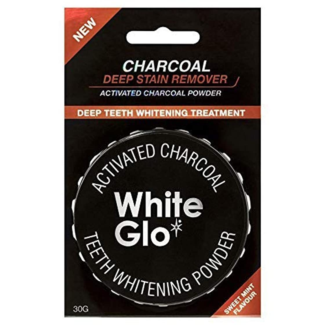 鼻火山に対してTeeth Whitening Systems White Glo Activated Charcoal Teeth Whitening Powder 30g Australia / システムを白くする歯を白くする歯の粉...