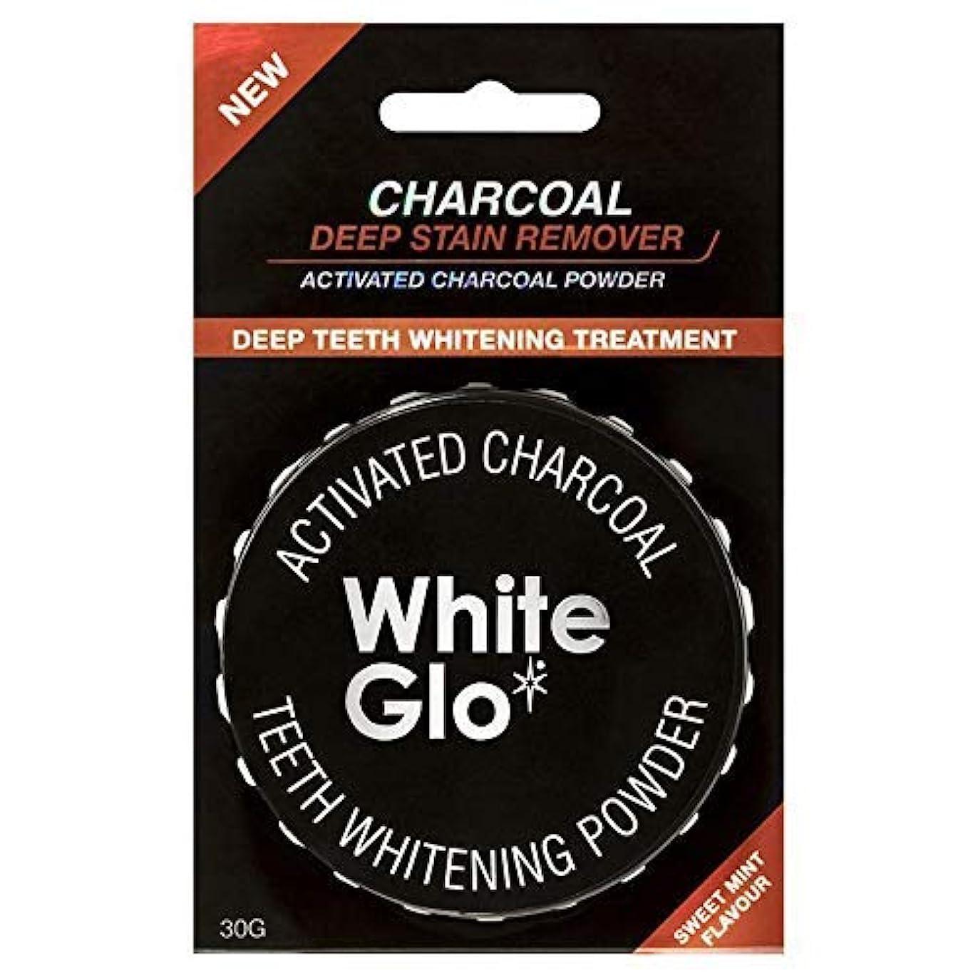 決してツインを必要としていますTeeth Whitening Systems White Glo Activated Charcoal Teeth Whitening Powder 30g Australia / システムを白くする歯を白くする歯の粉...