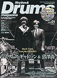 Rhythm & Drums magazine (リズム アンド ドラムマガジン) 2013年 01月号 (DVD付) [雑誌]