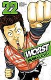 WORST(22) (少年チャンピオン・コミックス)