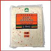 【冷蔵】【6袋】 ポテトサラダ 1kg エクシード エルデリ キューピー 業務用