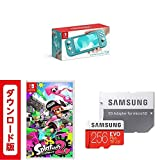Nintendo Switch Lite ターコイズ + Splatoon2 (スプラトゥーン2)|オンラインコード版 + Samsung microSDカード256GB MB-MC256GA/ECO セット