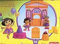 Fisher Price Dora the Explorer Sorpresa Party Playset Dora's Big Birthday Adventure [並行輸入品]