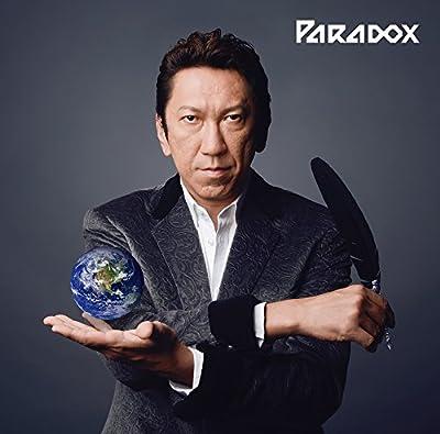 【早期購入特典あり】Paradox(通常盤)【特典:特製卓上カレンダー付】