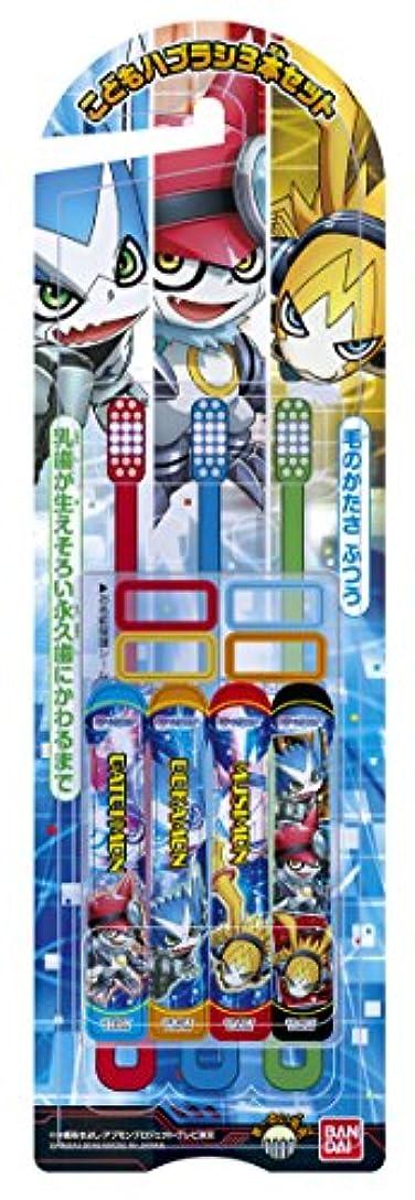 売上高精緻化プレミアムこどもハブラシ3本セット アプリモンスターズ